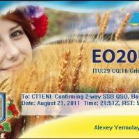 eo20um.jpg